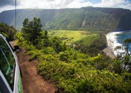 kapohokine adventures landscape