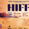 hiff-poster